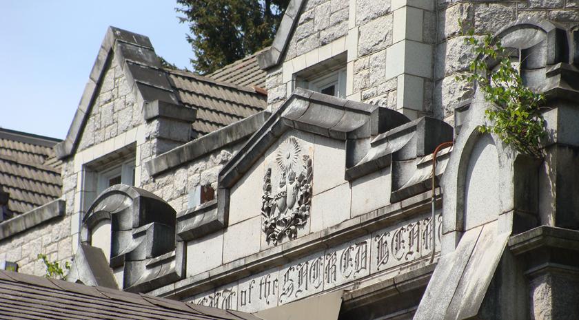 圣心修道院学校